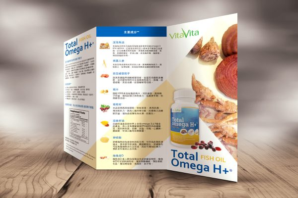 Brochure Design for Herbase Nutrition